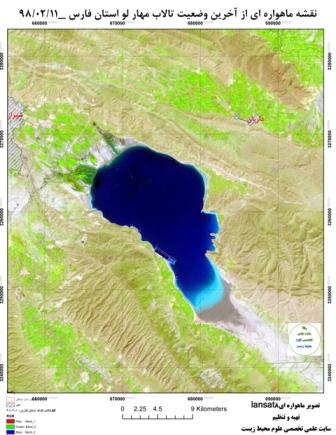 تصویر ماهواره ای از تالاب مهارلو استان فارس