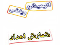 http://s8.picofile.com/file/8359805268/601449x300.jpg