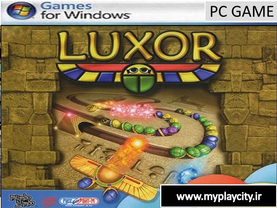 دانلود بازی Luxor برای کامپیوتر