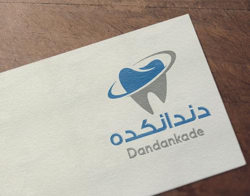 دانلود طرح لایه باز لوگو دندانپزشکی و دندان سازی 3