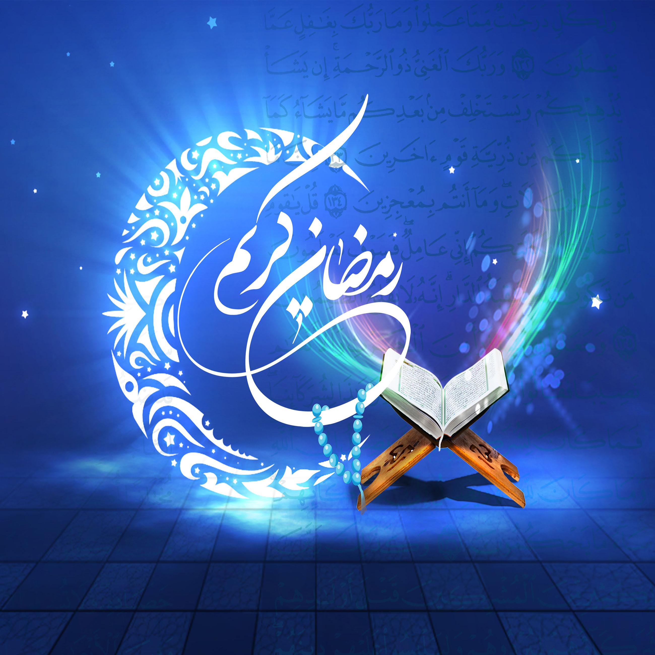 احادیث ماه رمضان-طرح اول