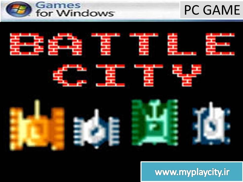 بازی Battle City برای کامپیوتر