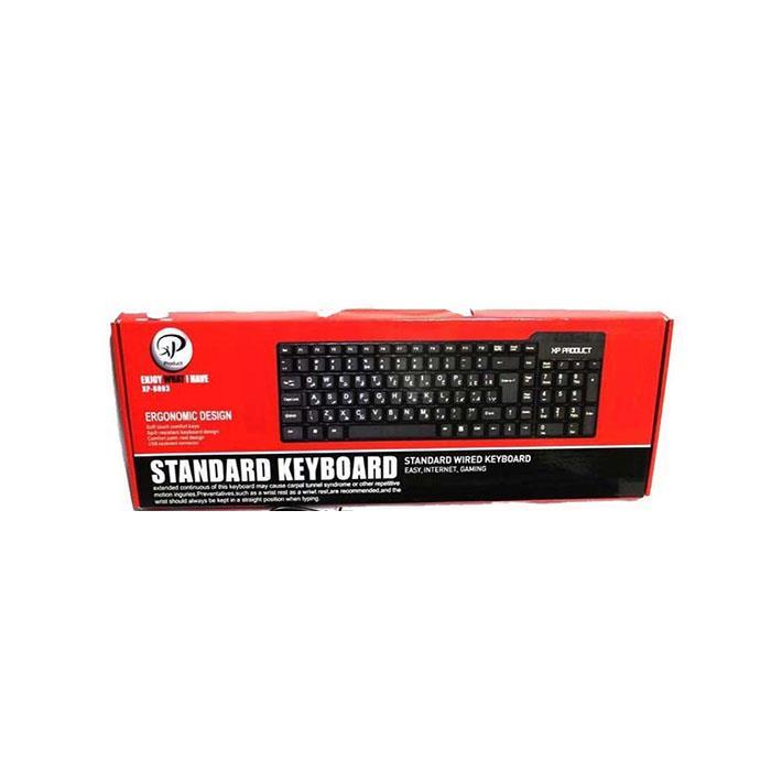 xp 8005 usb keyboard xp 8005 usb keyboard XP 8005 USB Keyboard XP 8005 USB Keyboard