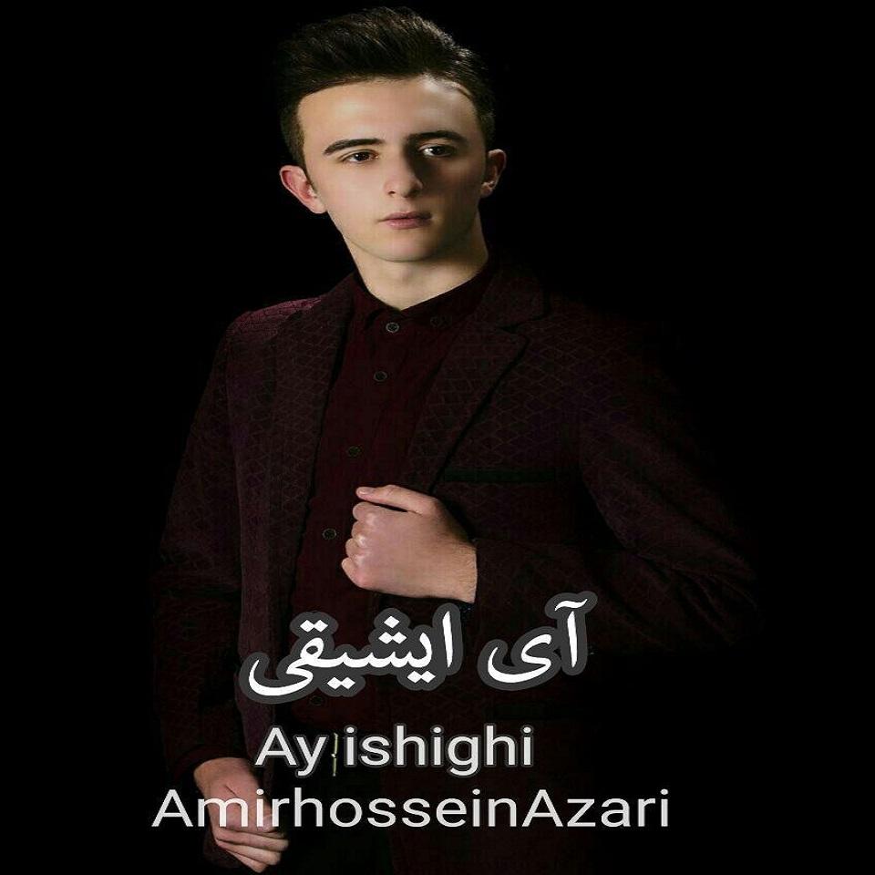 http://s8.picofile.com/file/8360447442/06Amir_Hossein_Azari_Ay_Ishighi.jpg