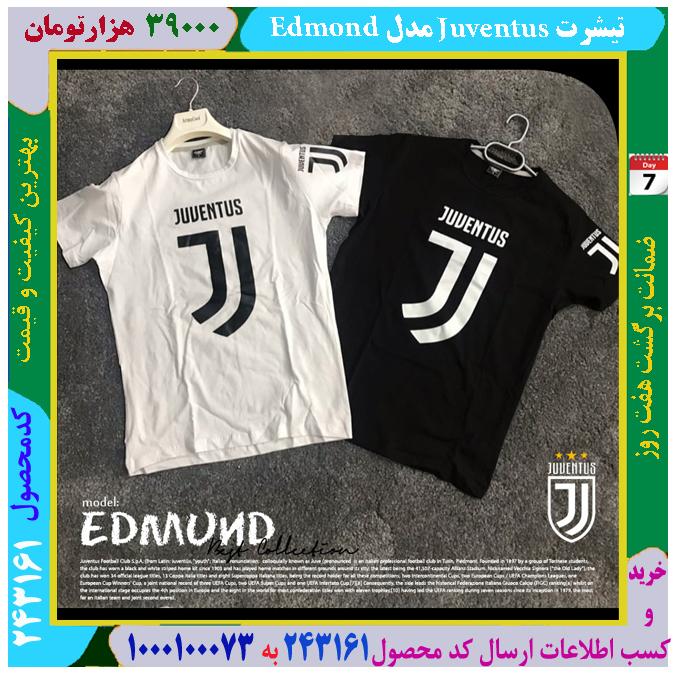 ست تیشرت و شلوار  Juventus
