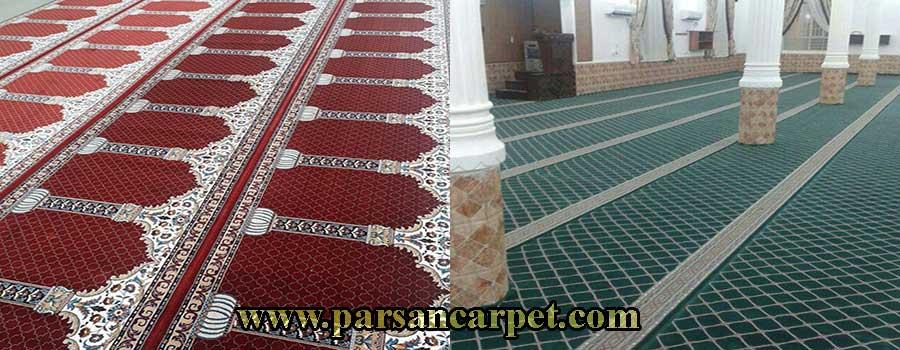 خرید فرش سجاده ای تهران