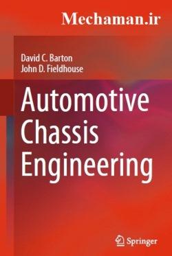 دانلود رایگان کتاب مهندسی شاسی خودرو بارتون