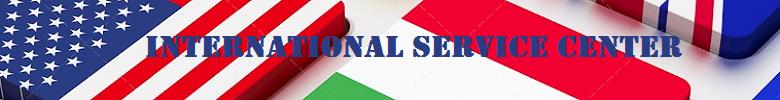 مرکز اطلاعات و خدمات بین المللی