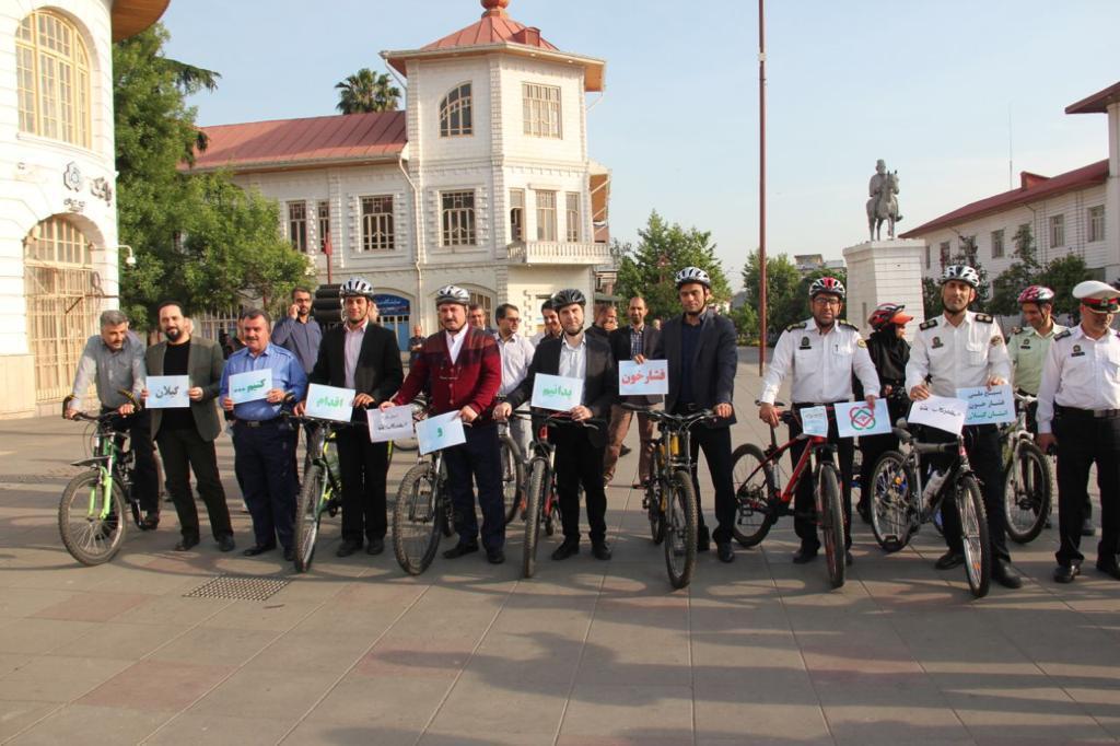 """به مناسبت روز جهانی """"رفتن به سرکار با دوچرخه"""""""