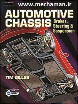 دانلود رایگان کتاب شاسی خودرو Gilles
