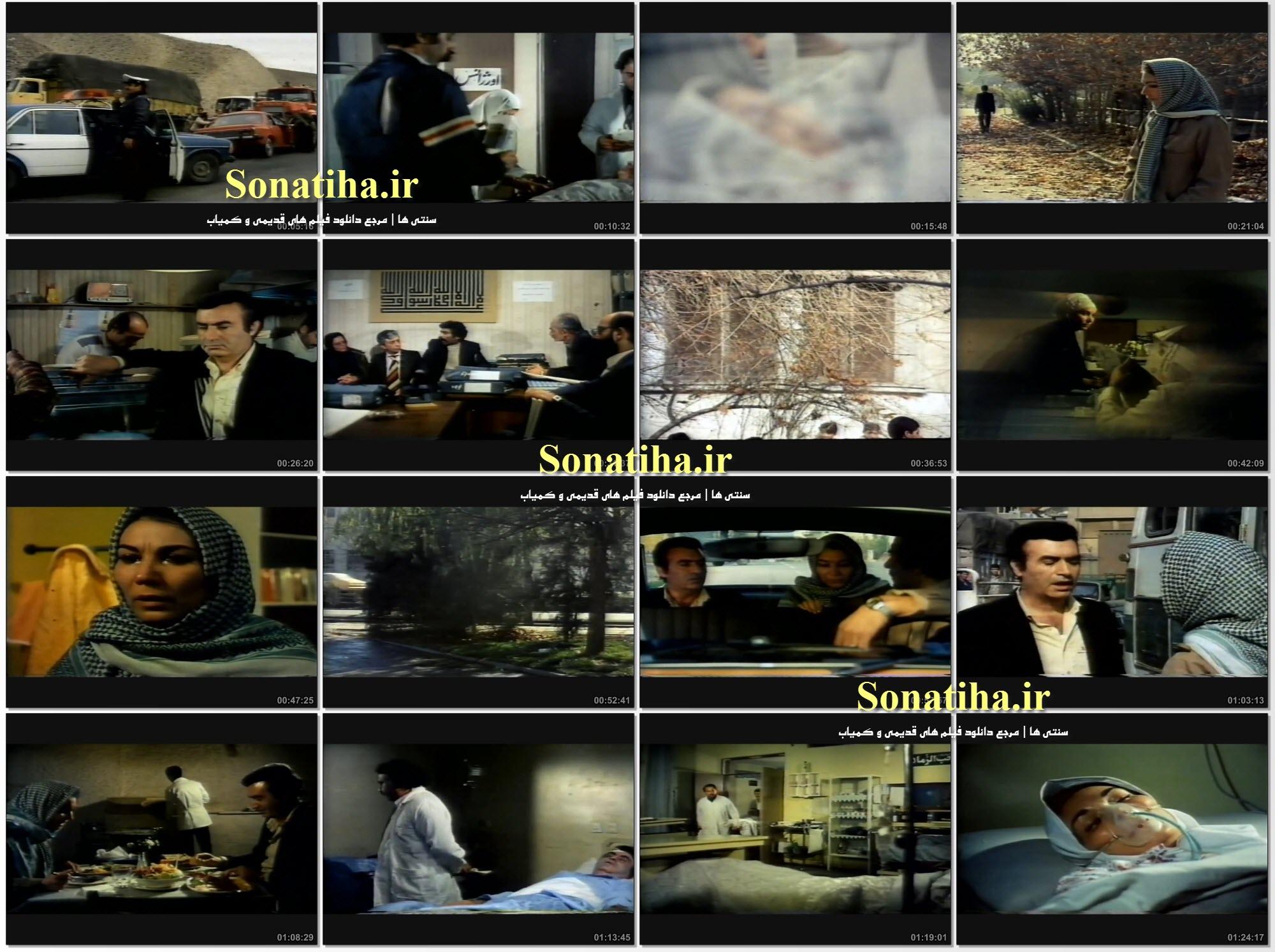 تصاویری از فیلم راه دوم