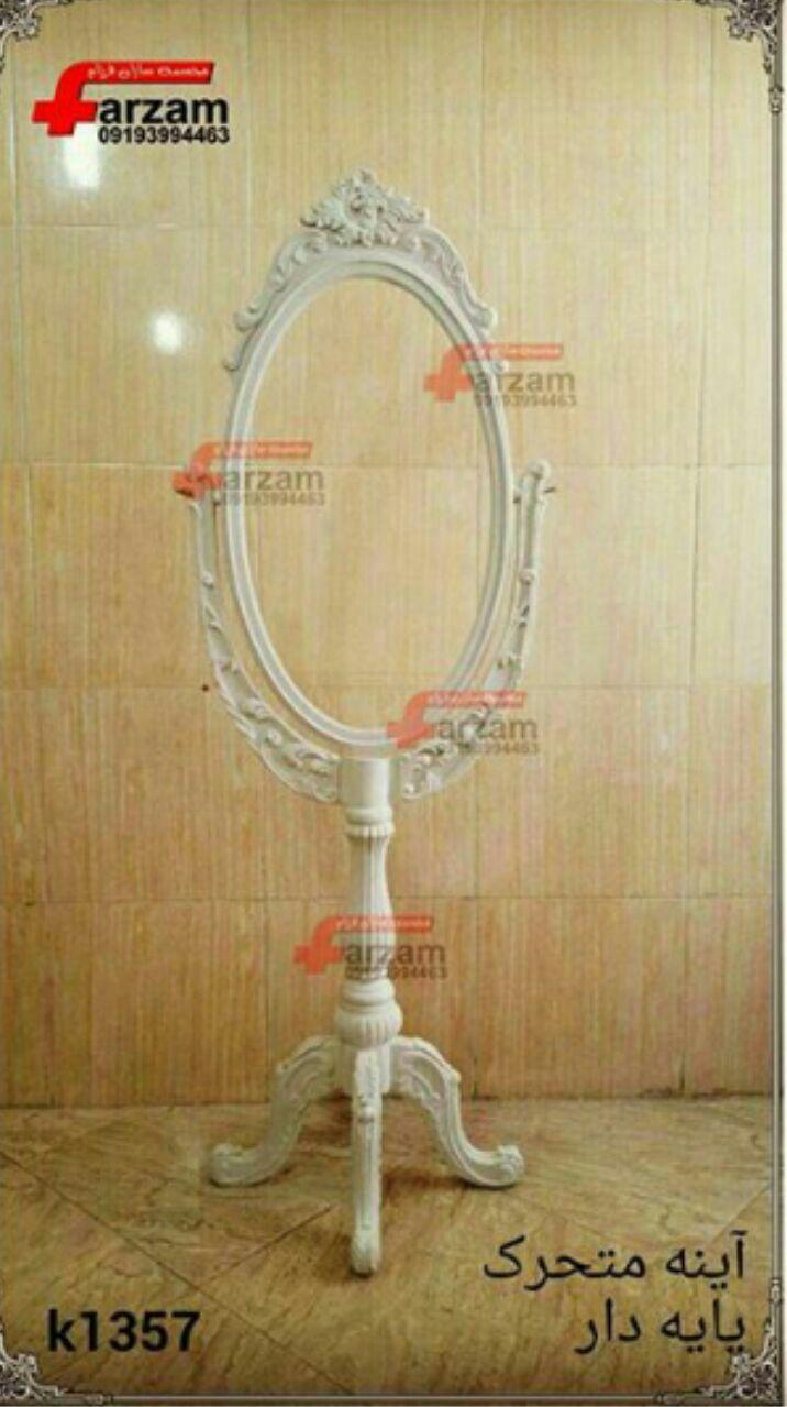 آینه آرایشگاهی | دکور آرایشگاه