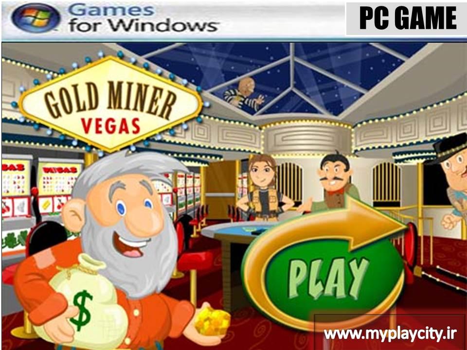 دانلود بازی gold miner vegas برای کامپیوتر