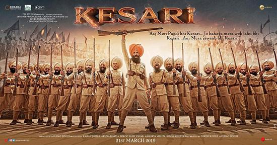 دانلود فیلم هندی فیلم Kesari 2019 کزاری با زیرنویس فارسی