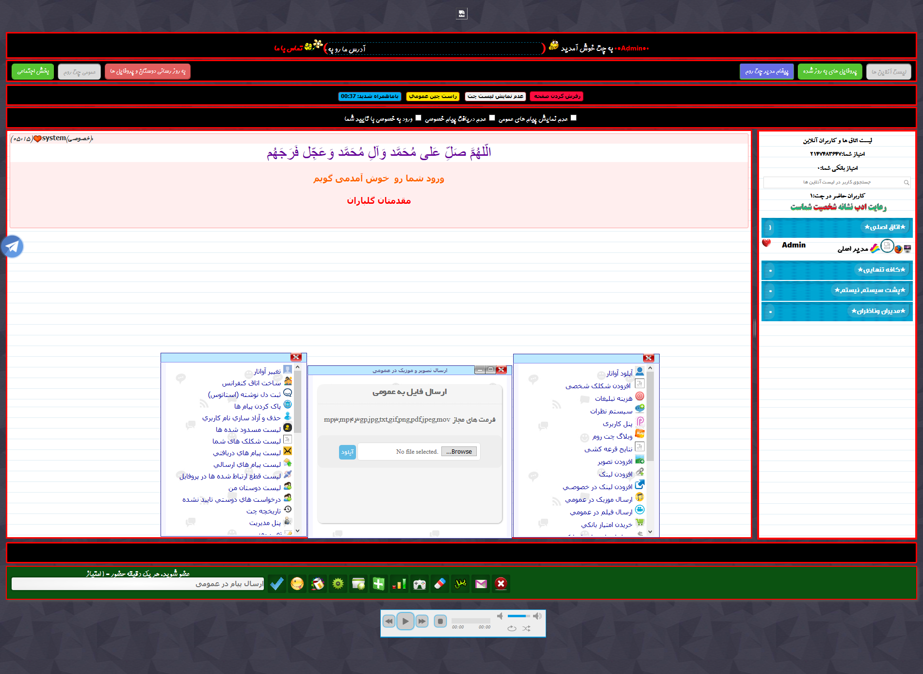 http://s8.picofile.com/file/8361241084/golrizweb_ir_9.png
