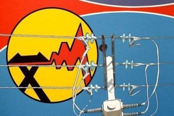 اطلاعیه شرکت توزیع نیروی برق گیلان در خصوص افزایش بهای برق مشترکین پرمصرف