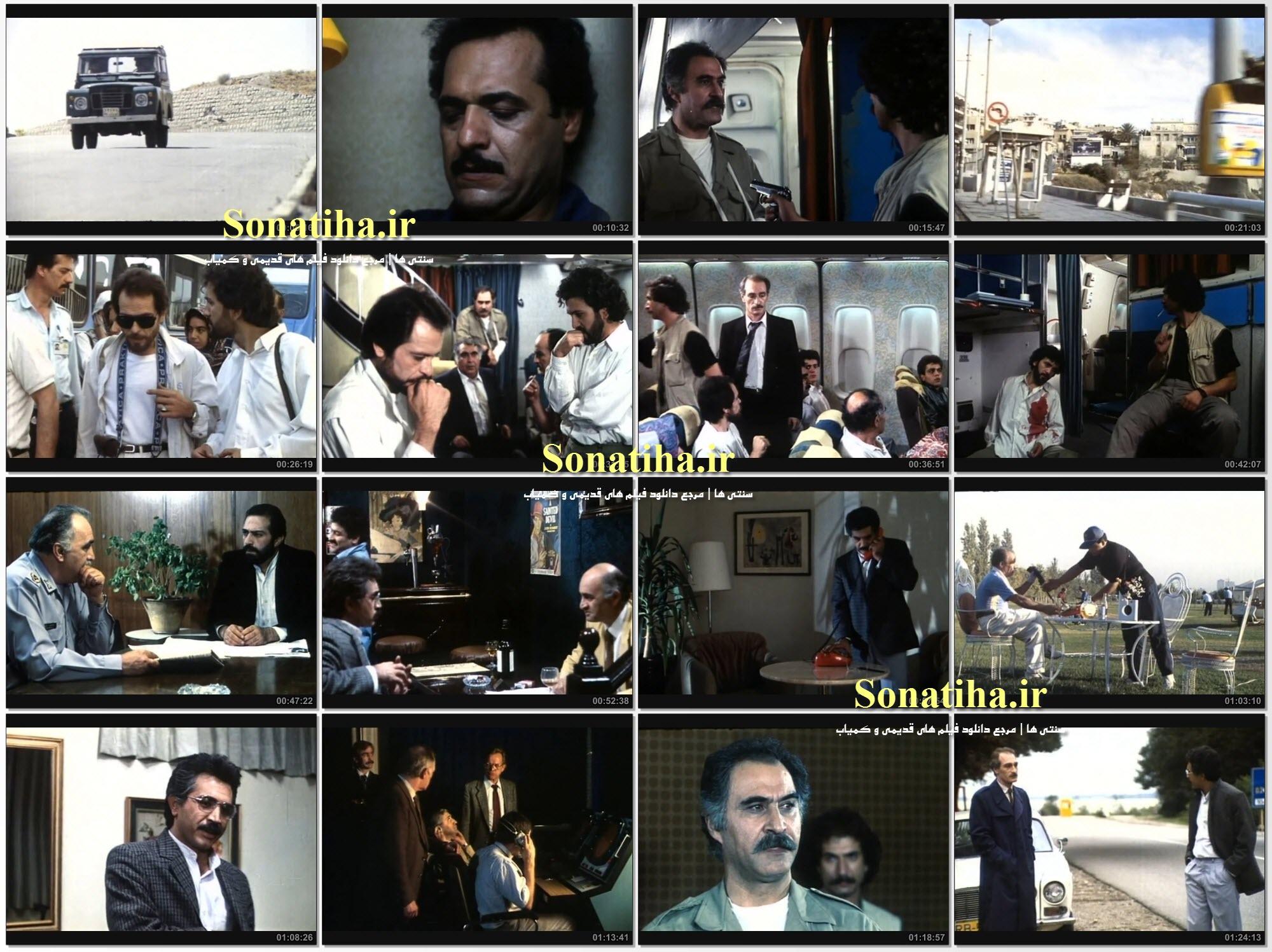 تصاویری از فیلم پرواز پنجم ژوئن