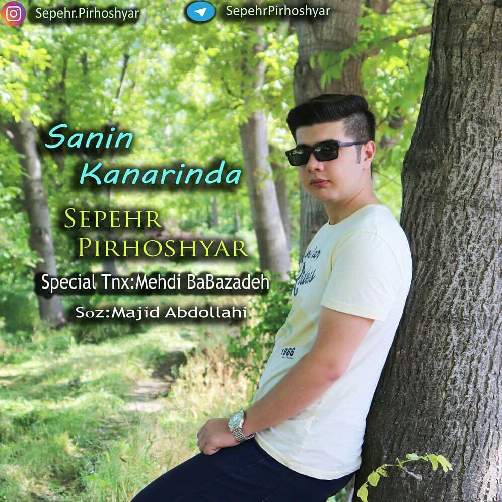 http://s8.picofile.com/file/8361500100/16Sepehr_Pirhoshyar_Sanin_Kanarinda.jpg