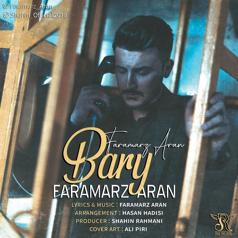 http://s8.picofile.com/file/8361506392/04Faramarz_Aran_Bary.jpg