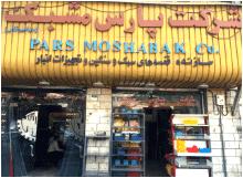 فروشگاه شماره۱ واقع در : خیابان حافظ ،روبروی بازار موبایل ایران - شماره ۲۰۳