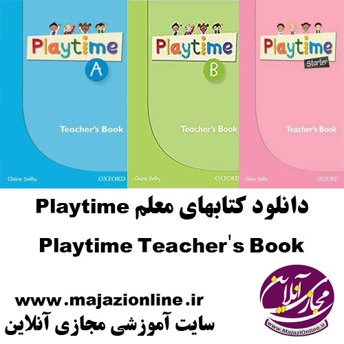 Playtime_Teacher_s_Book