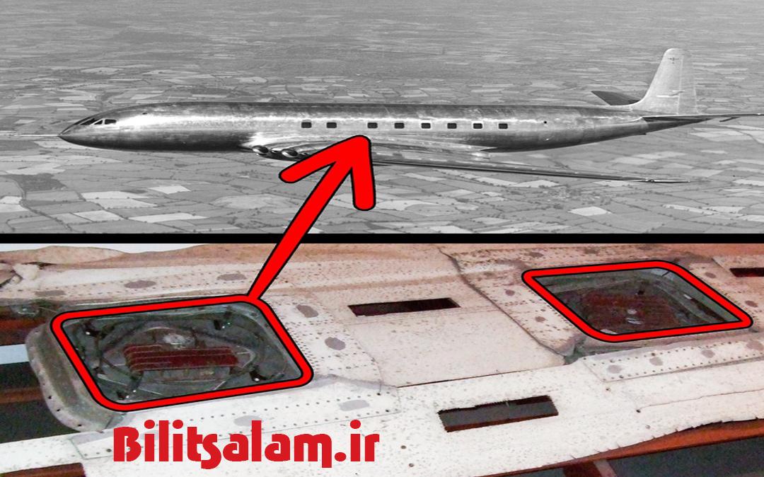 چرا گوشه های پنجره های هواپیما گرد است؟