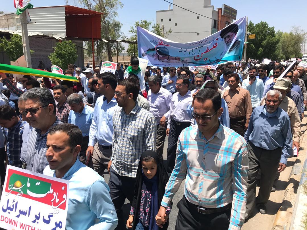 راهپیمایی روز قدس در قیر