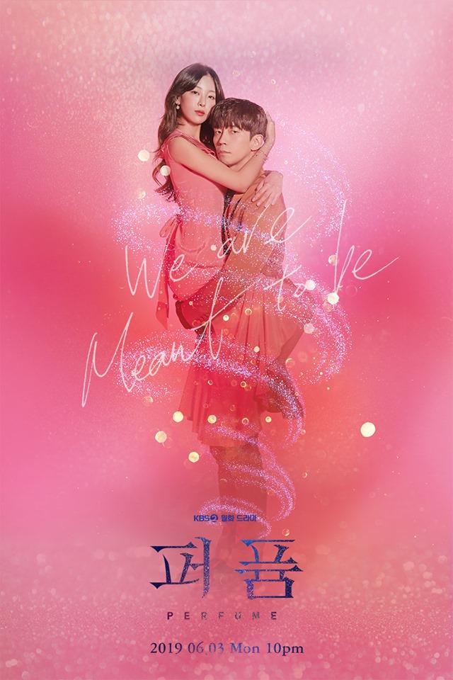 [تصویر:  Perfume_Poster2.jpg]