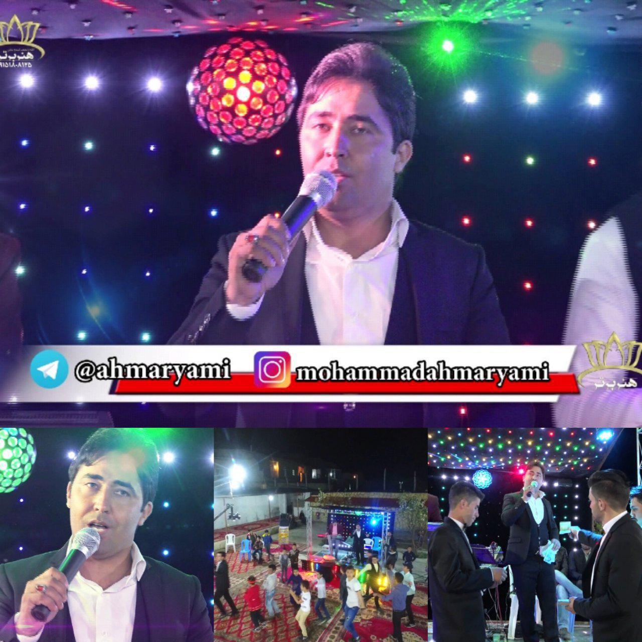 دانلود آهنگ جدید محمد احمریامی به نام یار هاتیه