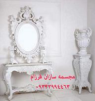 آینه قدی آرایشگاه | دکور آرایشگاه