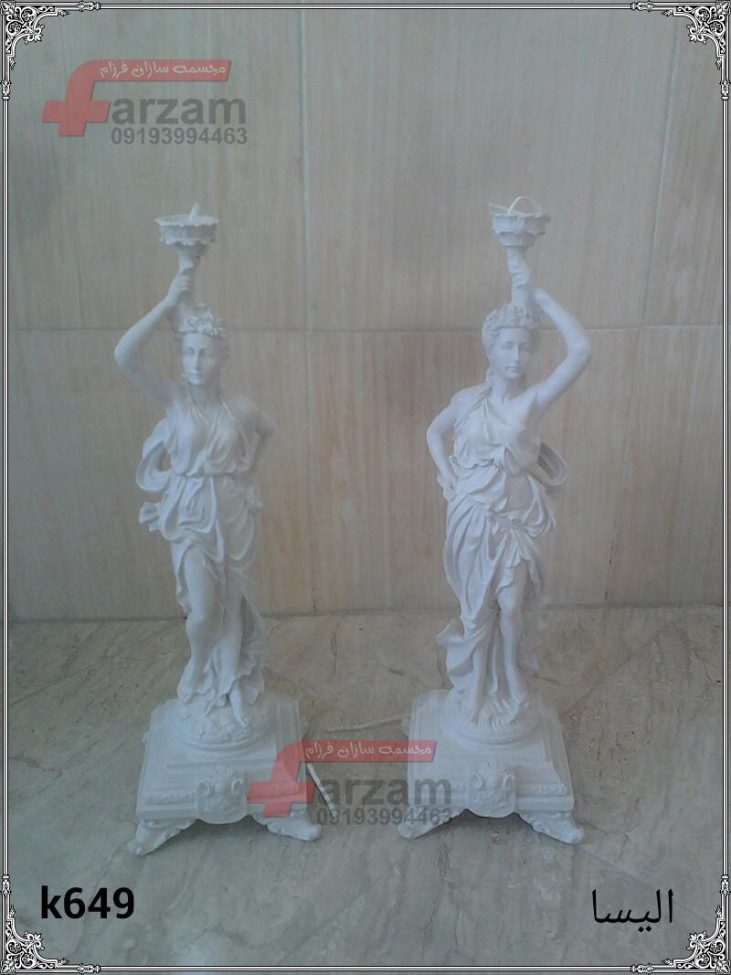 مجسمه پلی استر | آباژور مجسمه الیسا