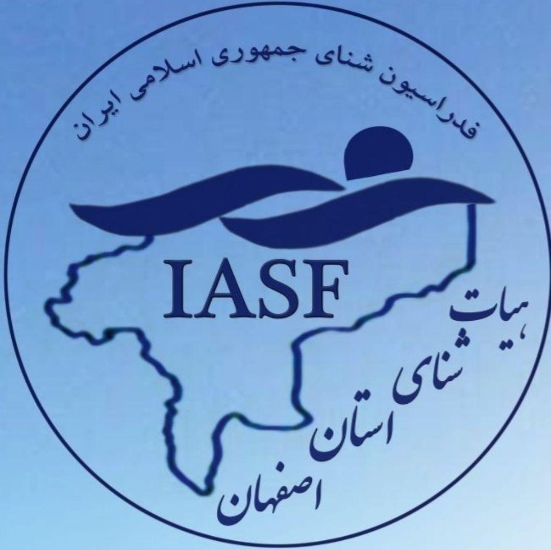 خدمات غیرحضوری هیات شناشیرجه واترپلو استان اصفهان