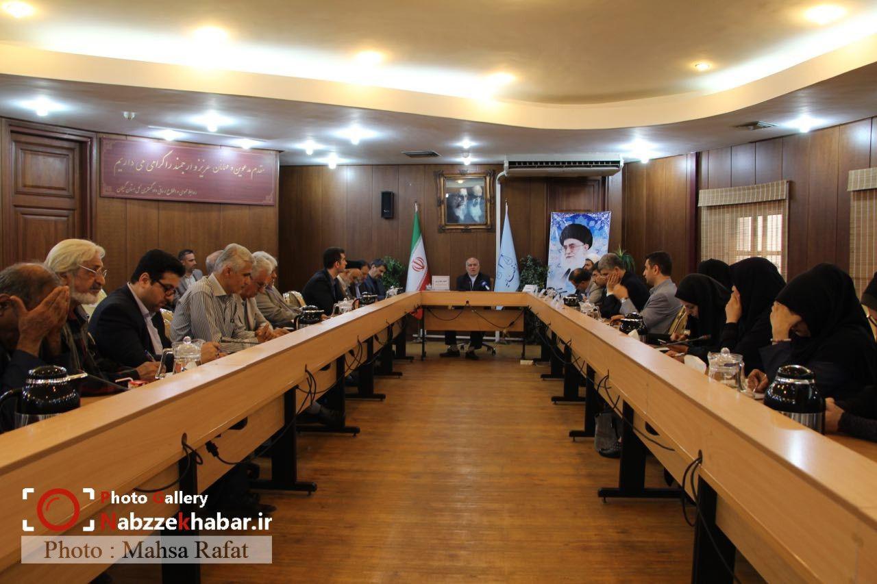 گزارش تصویری نشست خبری شورای قضایی استان گیلان به مناسبت هفته قوه قضاییه
