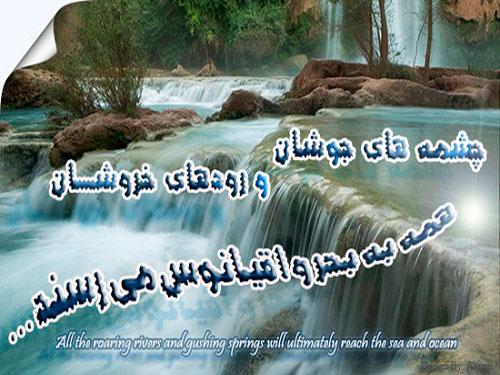 http://s8.picofile.com/file/8365005992/er56.jpghttp://s8.picofile.com/file/8365005992/er56.jpg