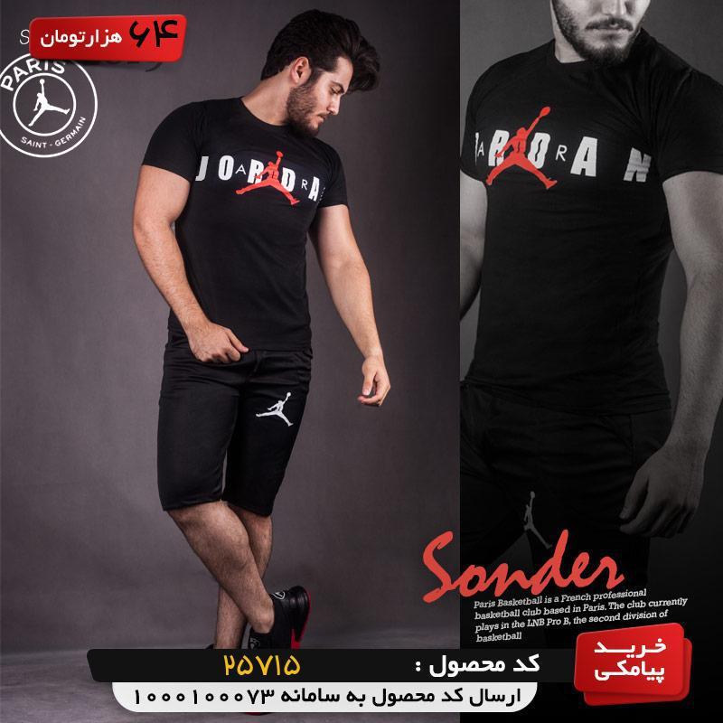 ست تیشرت و شلوارک مردانه Jordan مدل Sonder