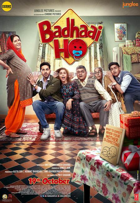 دانلود فیلم هندی تبریک - Badhaai Ho 2018
