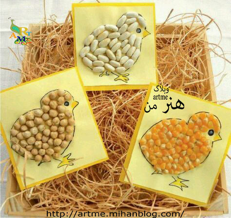 http://s8.picofile.com/file/8365156742/015204670e01416f270c670b56a33fc3.jpg