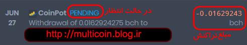 [عکس: Bitcoin_Cash_1_.jpg]