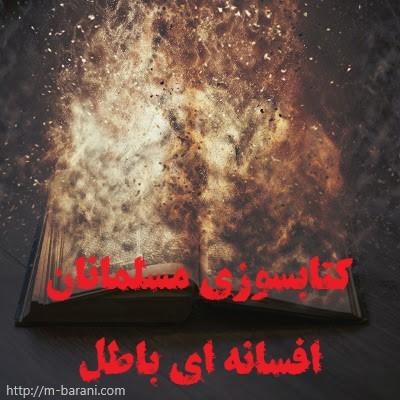 تاریخ : دوشنبه 10 تیر 1398