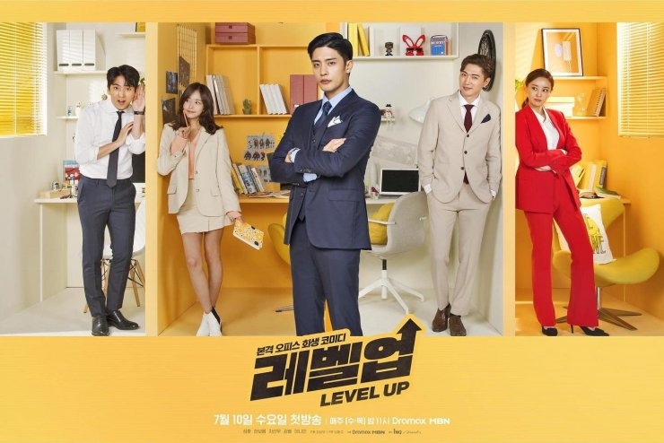 [تصویر:  Level_Up_Poster_3.jpg]