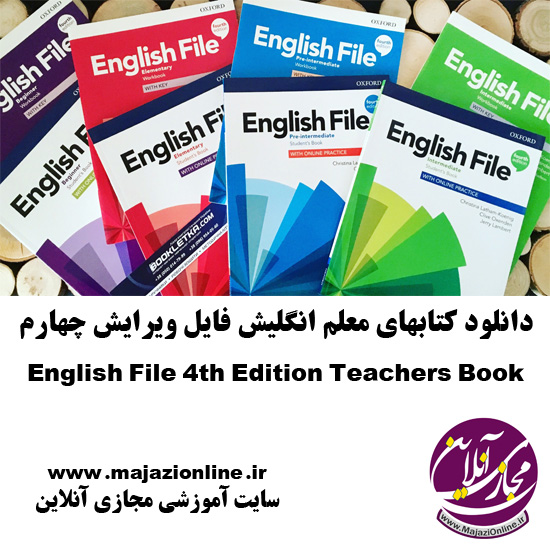 /English_File_4th_Edition_Teachers_Book