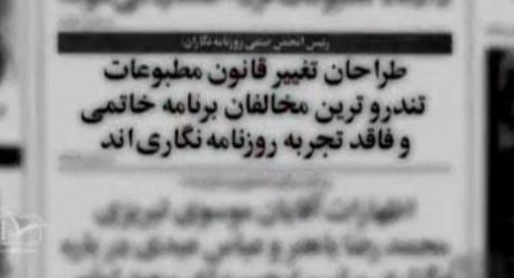 دانلود مستند غائله کوی درباره فتنه 18 تیر 1378