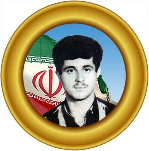 شهید قدیر حبیبی