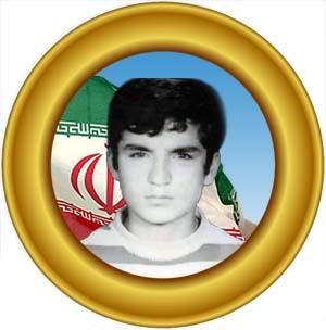 شهید ابراهیم حسن زاده