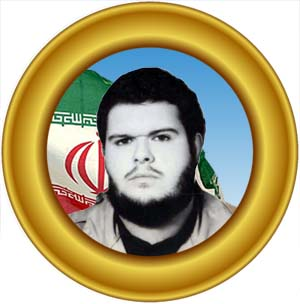 شهید مصطفی حسنی نژاد