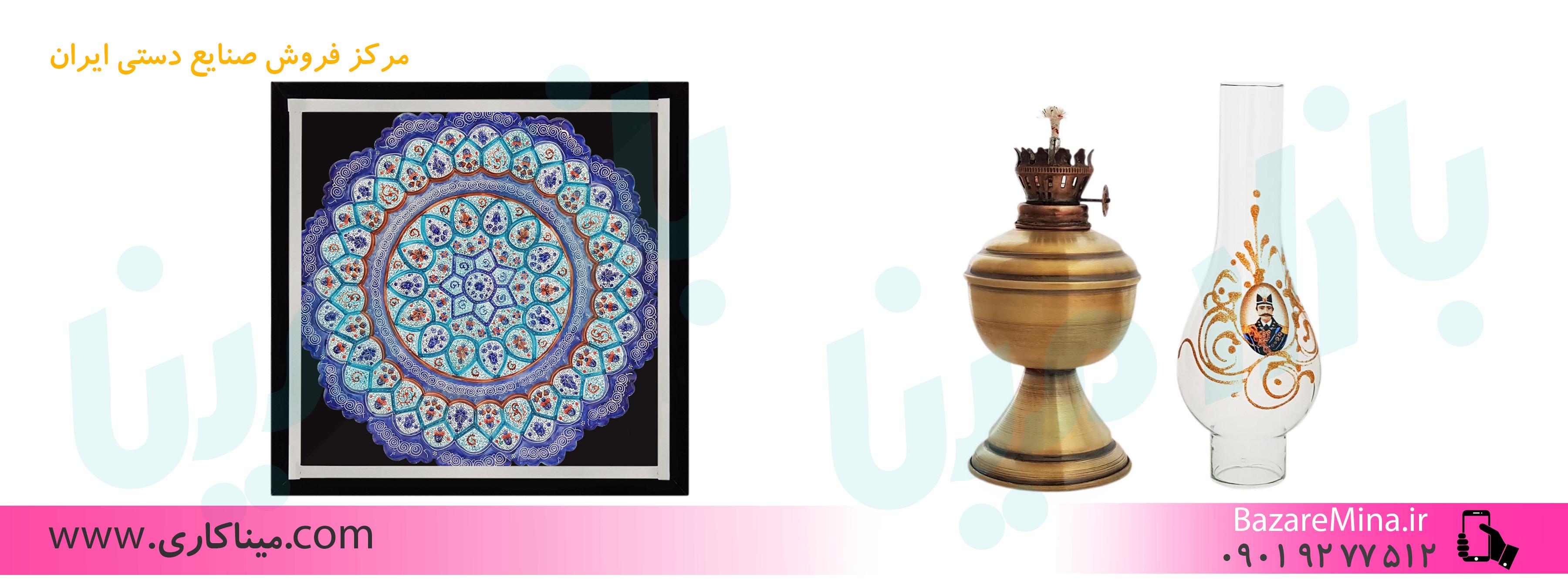 فروش عمده میناکاری در اصفهان