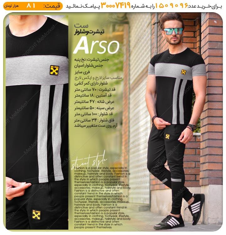 http://s8.picofile.com/file/8366433976/36.jpg