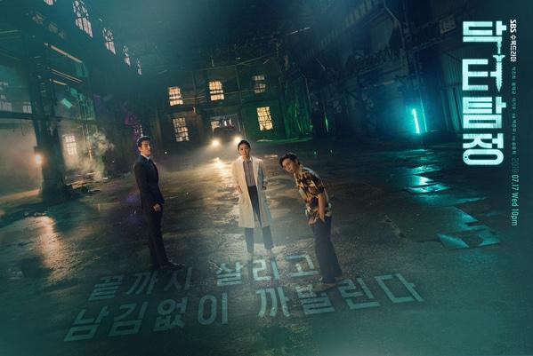 [تصویر:  Doctor_Detective_Poster3.jpg]
