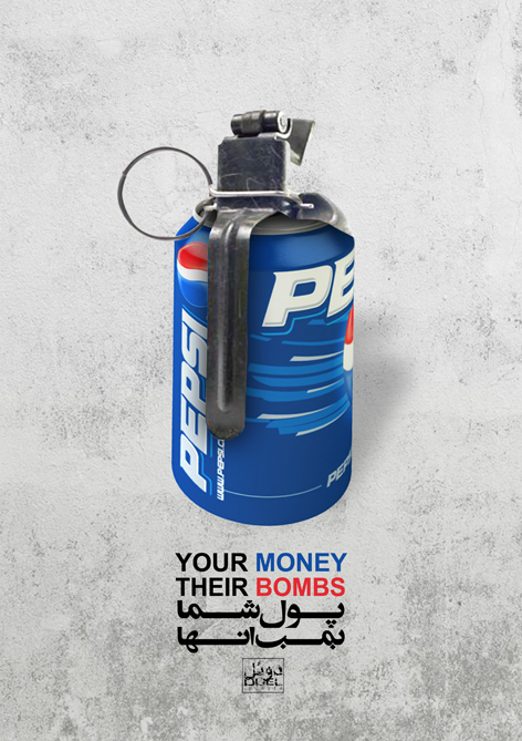 http://s8.picofile.com/file/8366483350/pepsi_bomb_by_aheney.jpg