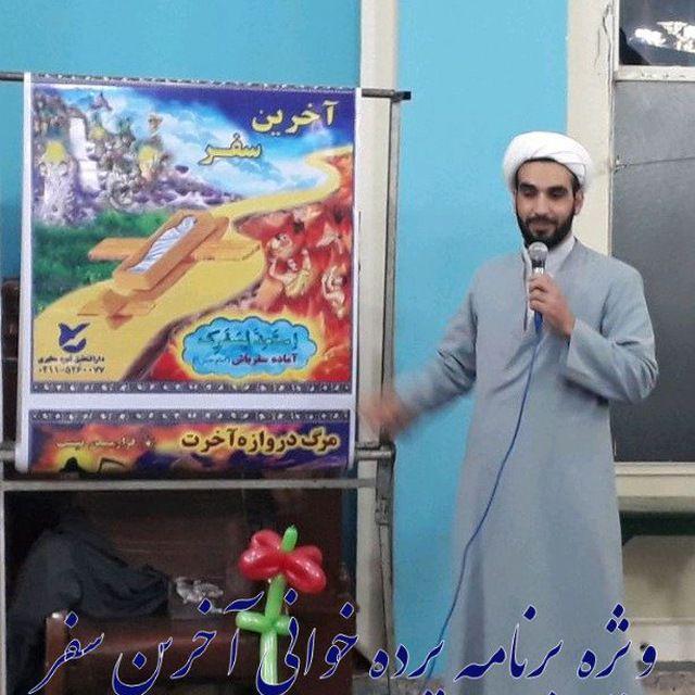 %فاطر24- روحانی که  ضدانقلابها را عصبانی کرد